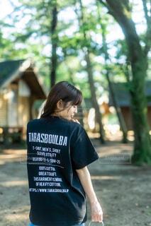キャンプにはタラスブルバコーデで思いっきり楽しむ⛺♪の写真・画像素材[4635788]