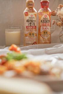チキンソテーオレンジソース🍊お肉もジューシーでオレンジソースがまた美味💕💕💕の写真・画像素材[4840191]