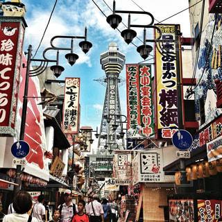 大阪の写真・画像素材[378967]