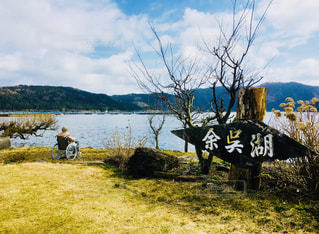 余呉湖にての写真・画像素材[2560570]