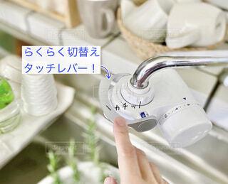 トレビーノ浄水器の写真・画像素材[4560966]