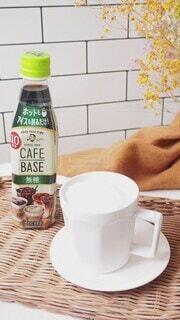 食べ物,コーヒー,屋内,食器,ボトル,カップ,Snapmart,ドリンク,ソフトド リンク,PR,#ボスカフェベース,私のカフェベース,ホットカフェベース