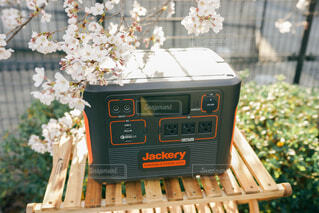 Jackeryの写真・画像素材[4277249]