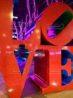 LOVE - No.533120