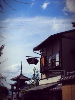 空,建物,屋外,京都,家,樹木,塔,フィルム,秋空,三年坂,フィルム写真,フィルムフォト