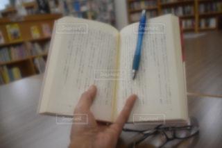 吾輩は、本が好き♥️の写真・画像素材[2497863]