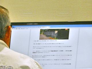 PC画面で作業するダンディ🕵️♂️の写真・画像素材[2501791]