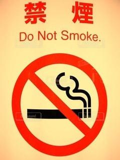看板,タバコ,喫煙,煙草,フィルム,禁煙,フィルム写真,禁止,フィルムフォト