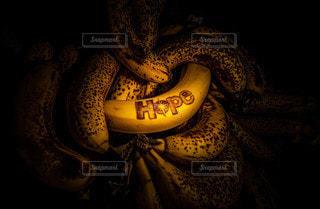 笑顔,希望,バナナ,PR,DoleBananaSmile