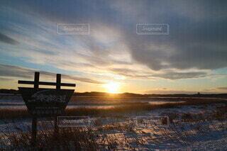 空,朝日,雲,正月,お正月,日の出,新年,初日の出
