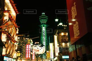 夜景,大阪,通天閣,新世界,フィルム,OSAKA,フィルム写真,ネオン街,フィルムフォト