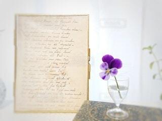 花のある暮らしの写真・画像素材[4311841]