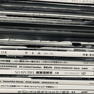 モノクロ,本,雑誌,書類,冊子,紙,データ