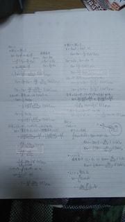 書類,紙,データ