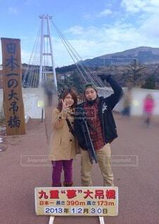 九重夢大吊橋前にての写真・画像素材[3835621]