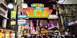大阪 道頓堀の写真・画像素材[2750522]