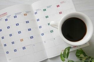 コーヒーを一杯飲むの写真・画像素材[3022887]