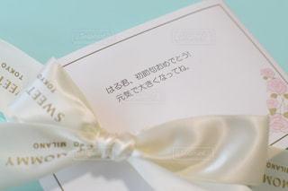 ばぁーばからのプレゼントの写真・画像素材[3153668]