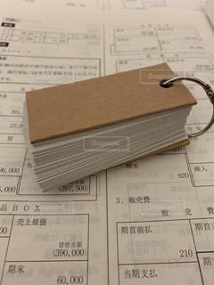 書類,ペーパー,記憶,紙,アナログ,データ,デジタルよりアナログ