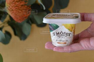 サンモレ チーズムースの写真・画像素材[3976758]