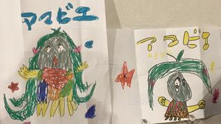 子供,ペン,お絵描き,妖怪,落書き,コロナ,紙,病気,幼稚園児,おえかき,おうち時間,感染予防,ウイルス除去,アマビエ