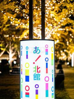 冬,屋外,樹木,イルミネーション,クリスマス,梅田,LED,グランフロント大阪,グランフロントクリスマス