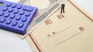 人物,人,日本,サラリーマン,お金,ビジネス,見つめる,年収,ボーナス,残業,ビジネスマン,電卓,計算,金持ち,紙幣,日本語,計算機,貯金,封筒,就職,転職,稼ぐ,家計,茶封筒,確定申告,利益,収入,日本円,給料,キャッシュ,儲ける,金銭,給与,時給,税金,所得,年末調整,業績,源泉徴収,給料袋,賃金,世帯年収,月収,月給,残業代,昇給,日本紙幣,高年収,給与袋