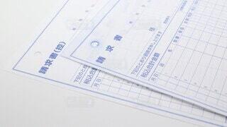 文字,書類,日本,買い物,証明,お金,ビジネス,ショッピング,回転,紙,取引,日本語,テキスト,購入,ローン,支払い,買う,回る,証明書,請求書,詐欺,金銭,代金,金額,支払う,借金,納品,購買,債務,債務者,請求,借りる,受領,後払い,架空請求,借入,案件,賠償,対価,同封,返還,請求金額,督促,請求額,賠償金,回転する,請求権