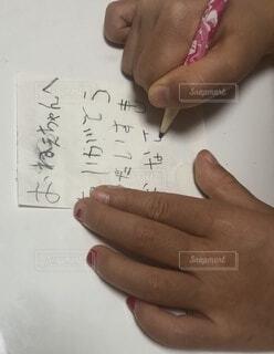 お姉ちゃんにお手紙の写真・画像素材[4038191]