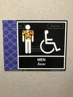 男子トイレの写真・画像素材[2906719]