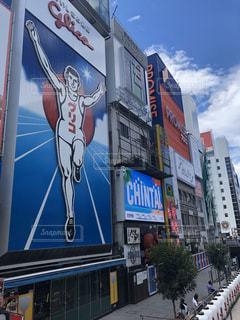 大阪,グリコ,道頓堀