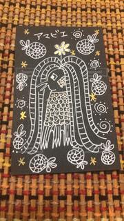 アート,ペン,絵画,手書き,妖怪,紙,おえかき,漫画,ゼンタングル,おうち時間,アマビエ