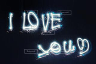 I LOVE you♡の写真・画像素材[3008204]