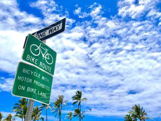 空,屋外,晴れ,青空,標識,ハワイ