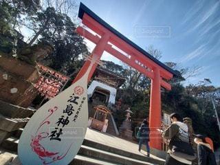 風景,空,屋外,旅行,江ノ島,江島神社