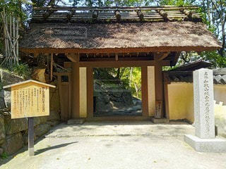 紅葉渓庭園入口の写真・画像素材[3088435]