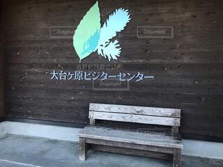 木のベンチの上に座っている鳥の写真・画像素材[3660229]