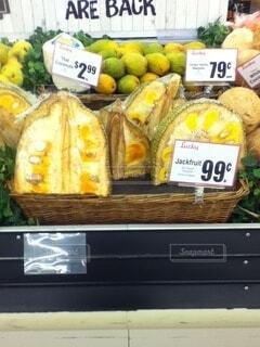 スーパーに並んだ野菜の写真・画像素材[3700981]