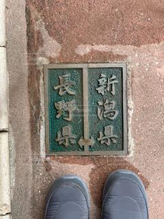 建物,屋外,長野,新潟