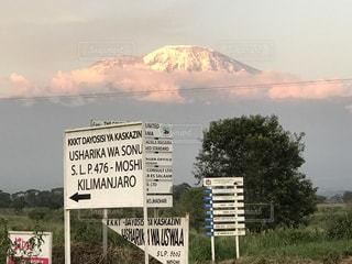 山,標識,タンザニア,キリマンジャロ,アフリカ最高峰