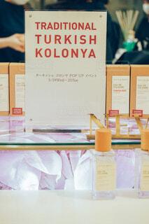香水,ボトル,デザイン,紙,化粧品,フレグランス,香り,ラベル,テキスト,消毒液