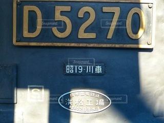 機関車のナンバープレートの写真・画像素材[3094895]