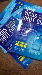 消臭,コロナウィルス対策,ウィルスシャットアウト,除菌グッズ