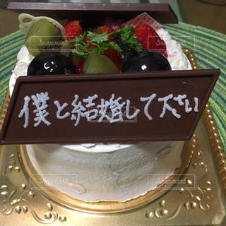 誕生日おめでとうの裏側の写真・画像素材[3161089]