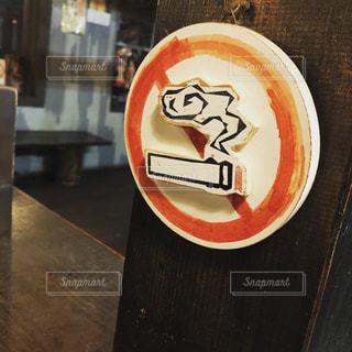 喫煙禁止の写真・画像素材[3172101]