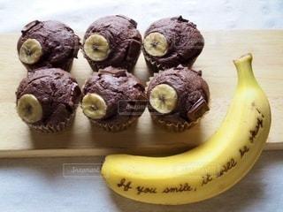 食べ物,果物,チョコレート,マフィン,banana,バナナ,DOLE,バナペン,チョコレートバナナマフィン