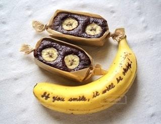 食べ物,デザート,果物,チョコレート,ブラウニー,banana,バナナ,DOLE,バナペン,チョコレートバナナブラウニー
