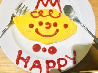 食べ物,カフェ,かわいい,幸せ,happy,オムライス,ほっこり,ケチャップ,王子様