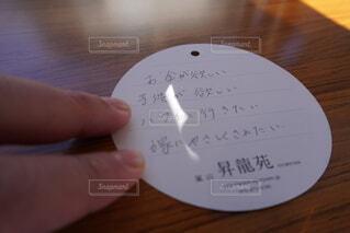 カップを持つ手の写真・画像素材[4019391]