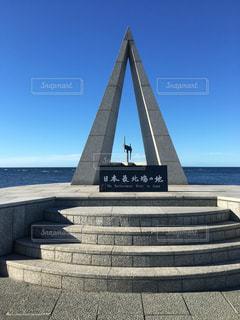 自然,海,空,屋外,青空,北海道,稚内,モニュメント,宗谷岬,写真スポット,日本最北端